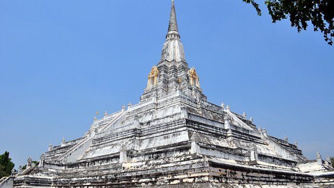 Wat Phu Khao Thong Ayutthaya